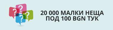 20tis do 50€
