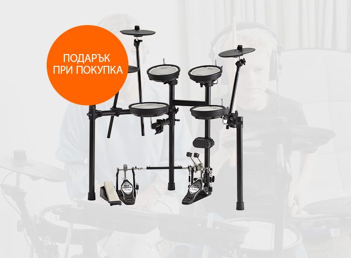 Roland TD-1DMK