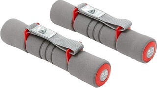 Reebok Softgrip Dumbbells Red 2 kg